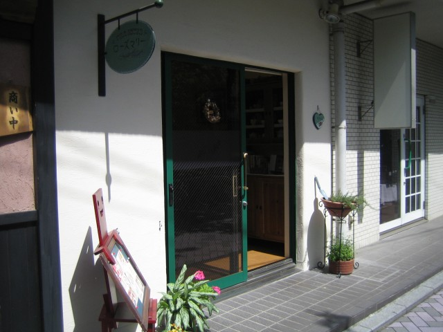 紅茶専門店TEA HOUSE ローズマリー