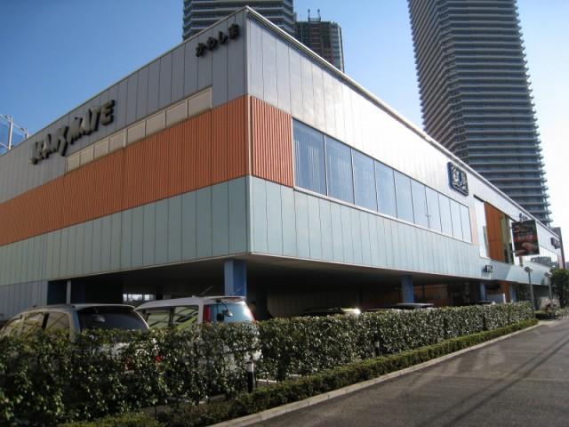 藍屋 武蔵小杉店