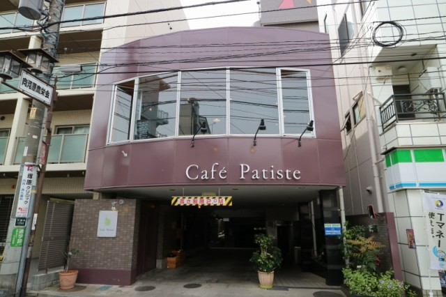 Cafe Patiste(カフェパティスト)