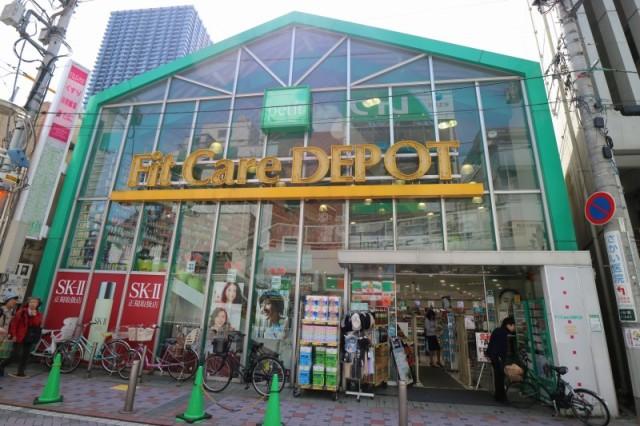 Fit Care DEPOT(フィットケアデポ)小杉店