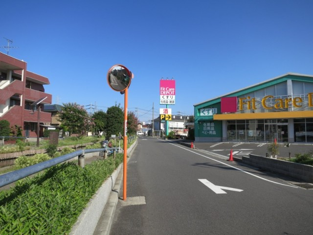 Fit Care DEPOT(フィットケアデポ)川崎市下小田中店