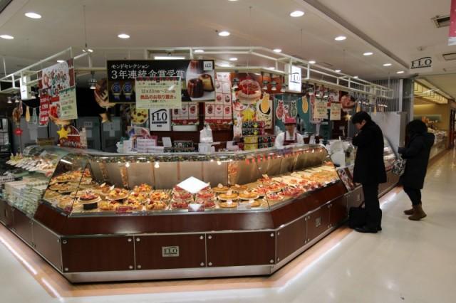 フロプレステージュ(FRO PRESTIGE)武蔵中原アルカード店