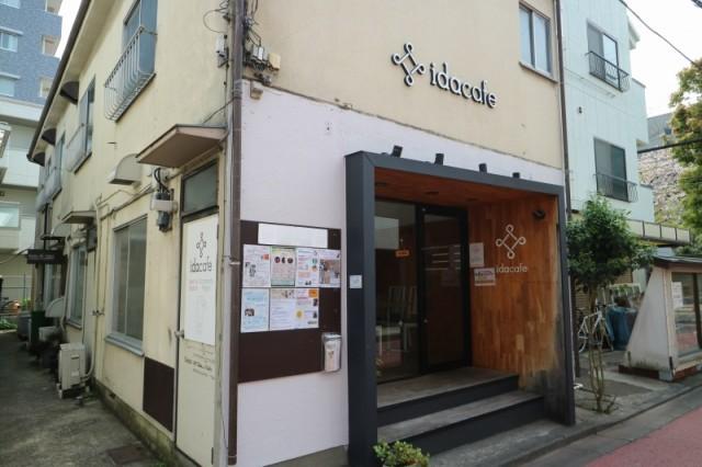 idacafe(イダカフェ)