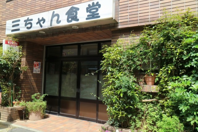 tg_sanchan