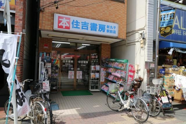 tg_sumiyoshishobo_shinmaruko