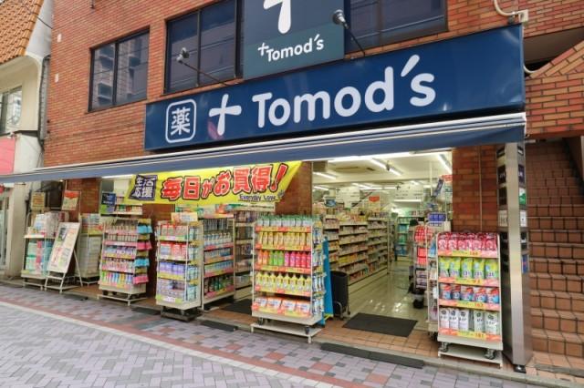 トモズ武蔵小杉店
