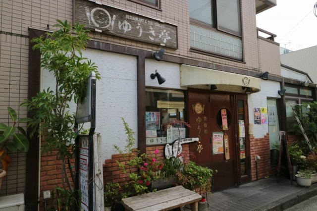 tg_yukitei