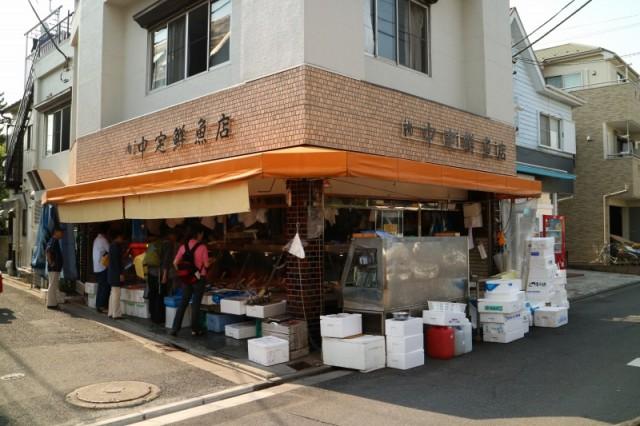 中定鮮魚店