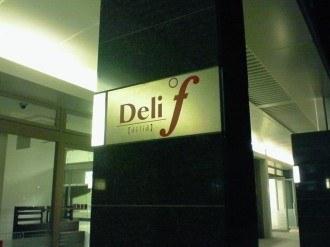 デリド武蔵小杉店 ロゴ