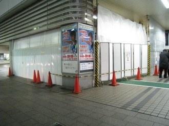 武蔵小杉駅北口エレベーター設置工事