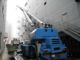 ホテル・ザ・エルシィ 取り壊し工事1