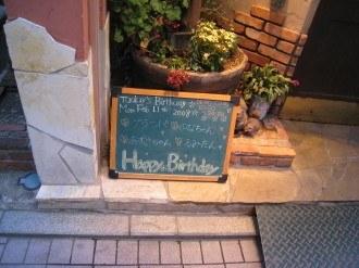 フェリシアの黒板