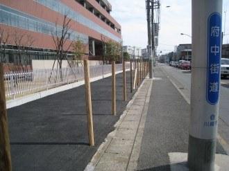 府中街道拡幅用地1