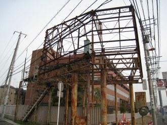 府中街道の廃墟