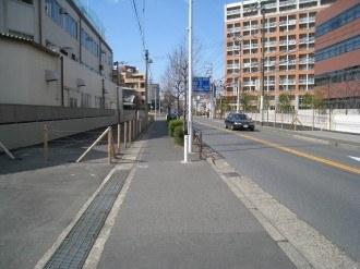 府中街道拡幅用地2