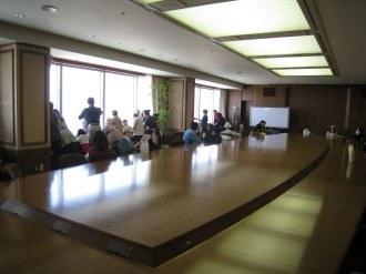 本館20階 大会議室
