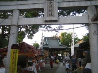 今井神社のお祭り