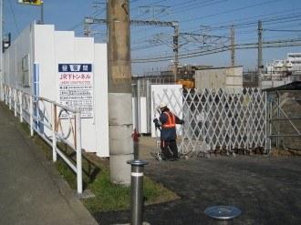 JRトンネル工事現場