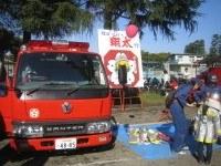 救急車試乗と道具展示