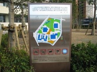 リエトコート武蔵小杉・コスギタワーの公開空地表示版