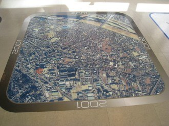 溝の口の航空写真 2001年