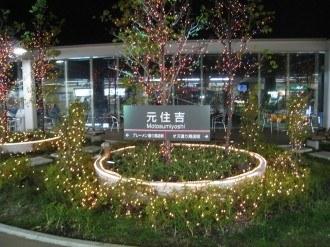 元住吉駅のイルミネーション 看板