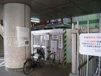 武蔵中原駅のエレベーター・1F部分
