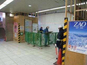 武蔵中原駅のエレベーター・2F改札部分