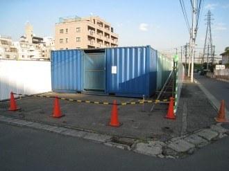 新丸子東3丁目地区 B地区のレンタルボックス