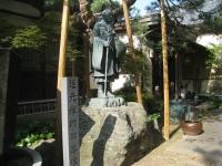 道元禅師像