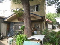 井田共和会館