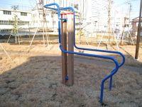中丸子まるっこ公園 懸垂器具
