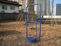 中丸子まるっこ公園 ツイストボード