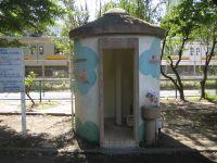 下沼部公園 トイレ