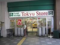 新丸子東急ストア