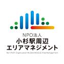NPO法人 武蔵小杉周辺エリアマネジメント