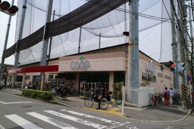 ユーコープ井田三舞町店