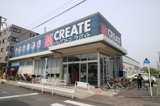 tg_create_shimokodanaka