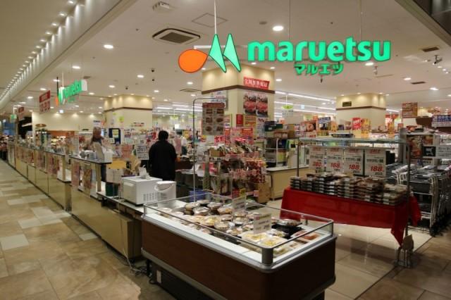 tg_maruetsu_kosugi