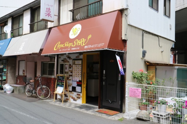 クレープショップSARU川崎新丸子店
