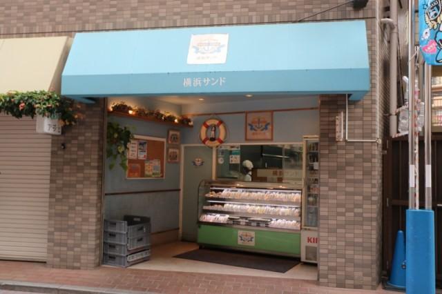 横浜サンド
