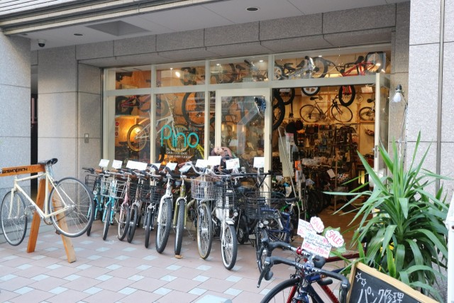 Bicycle Shop Pino